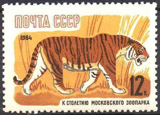 Soviet Union Wild Cats